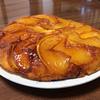 今日も「タルトタタン風ケーキ」を作ってみた