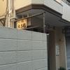 【メガネ注意】「太古福」で蕎麦なお昼
