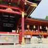 京都旅行〜石清水八幡宮と鳩みくじ〜