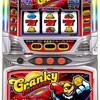アクロス「クランキーセレブレーション」の筐体&ウェブサイト&情報