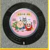 【マンホールカード】浜松市(A001)