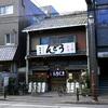 老舗麺処訪問