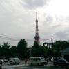 Teach For Japanのフェロー支援プログラムのお手伝いにいく