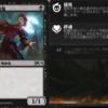 【カード紹介】【黒】凶月の吸血鬼いいよぉ~