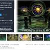 【新作無料アセット】Buried Memories - Yggdrasil コンテスト作品が新たにリリース!巨木に包まれた内部構造をイメージしたアイデア作品が凄い「Therer's Still Hope」