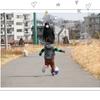 多摩川の土手からの駒沢
