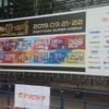 THE IDOLM@STER MILLION LIVE! 6thLIVE TOUR UNI-ON@IR!!!!  SSA公演2日目 感想
