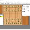パソコンに入れておきたい将棋アプリ