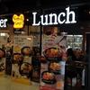 お得なランチ「なぎや」バンコク屈指の日本食レストランの密集地ゲートウェイエカマイもあわせて紹介 ノブが勝手に採点!