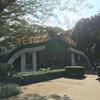 ミャンマーがいろいろな意味で分かる人民公園