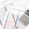 【マイルが貯められる!?】川崎市の固定資産税がクレジットカード払い可能に!2018年度から!