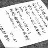 復讐のヘアピンサーカス/『クロール -凶暴領域-』
