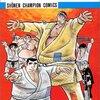 超面白いおすすめのスポーツ漫画25選を紹介します!