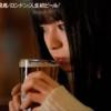長渕剛の【くそったれの人生】は石野真子と結婚離婚してから。私は妹陽子からお受験以来の医大の試験地獄にハマった❓