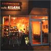 自家焙煎珈琲と旬の紅茶 caf? AILANA(アイラナ) 新鮮で良質な自家焙煎珈琲をお楽しみください。