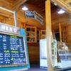 オクシズエリア 静岡市葵区横沢にある「casso横沢(カッソ横沢)」で焼きたてパン。お食事もできます。
