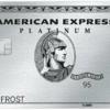 【意外な結果】AmericanExpressプラチナカード 誕生日プレゼント2017年