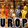 欧州生活始めました。