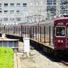 阪急、今日は何系?①474…20210609