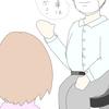file32 ちゃぁちゃん WAIS検査へ ①