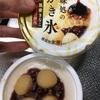 丸永:甘味処かき氷黒蜜きなこわらび