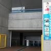 月会費不要・600円以下で使える激安ジム!大阪のおススメ公共施設|大阪市立長居トレーニングセンター