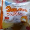 アンデイコ 2種類のクリームたっぷりシュー