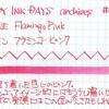 #0211 DIAMINE Flamingo Pink