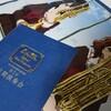 北宇治高校吹奏楽部 第1回定期演奏会へ行ってきた