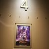 アベンジャーズ4のコンセプトアートが公開されたぞ!!!