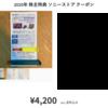 Sony α7S IIIが届く前に、どのメモリーカードを買うか決めておきましょう