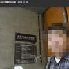 新歴史公園-リベンジ-北区立飛鳥山公園  2014/11/30