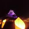 【絵ろうそく】会津絵ろうそくまつり2020【鶴ヶ城会場】