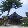 龍覚寺と般若寺(山形県鶴岡市)