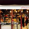 フランス人が選ぶ美味しいパン屋「VIRON 渋谷」で朝食のパンを!