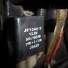 EN125 レギュレーター交換