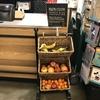 Whole Foodsには毎回くだものを無料で貰えるサービスがある!Kids Clubについて。