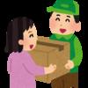 【一言雑記】祝日の在宅率はコロナの影響で高い。明るい内に帰れてハッピー!