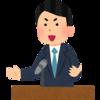 【社説比較】党首討論