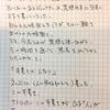 NHK「手書き倶楽部」入部希望です