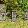 泉福寺の3基の庚申塔 大分県国東市