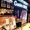 『Gottie's BEEF-ゴッチーズヒーフ-』少し贅沢に雲丹ローストビーフ丼ランチへ@名古屋駅【名古屋市中村区】