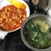 16:2月のランまとめ🏃♀️&鶏肉のトマト煮