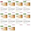 【ふるさと納税】※再開※ Amazonギフト券&アメリカン・エキスプレスギフトカードがもらえる!