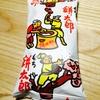 懐かしの駄菓子~餅太郎~