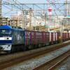 12月27日撮影 東海道線 平塚~大磯間 貨物列車撮影 5075ㇾ 1077ㇾ