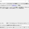 Ubuntu16.04とWindows7のデュアルブート環境を(UEFI環境で)作った