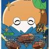 最強虫ナゾまるが20周年メモリアルパックに登場!!「デュエルマスターズ」