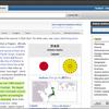 Powerset、ハイライト表示した文章を共有・ブックマークできる機能を追加