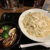 [ま]三ツ矢堂製麺の濃厚ビーフシチューつけめんを喰らう @kun_maa